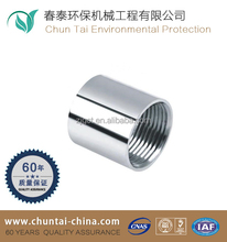 Stainless steel bspp bsp npt female thread straight full coupling