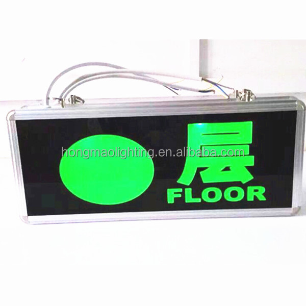 CE ROHS Emergency Lighting LED Zero Floor Number Sign