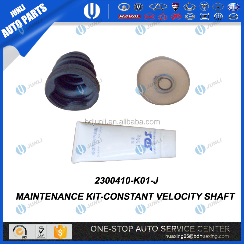 2300410-<strong>K01</strong>-J MAINTENANCE KIT-CONSTANT VELOCITY SHAFT GREAT WALL HOVER CHINESE AUTO <strong>PARTS</strong>
