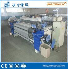 Yuefeng new condition air jet loom for carpet basic fabric for sale