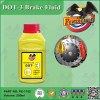 PE Heavy-duty DOT3 Brake Fluid Msds