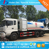 mining dust suppression water bowser truck