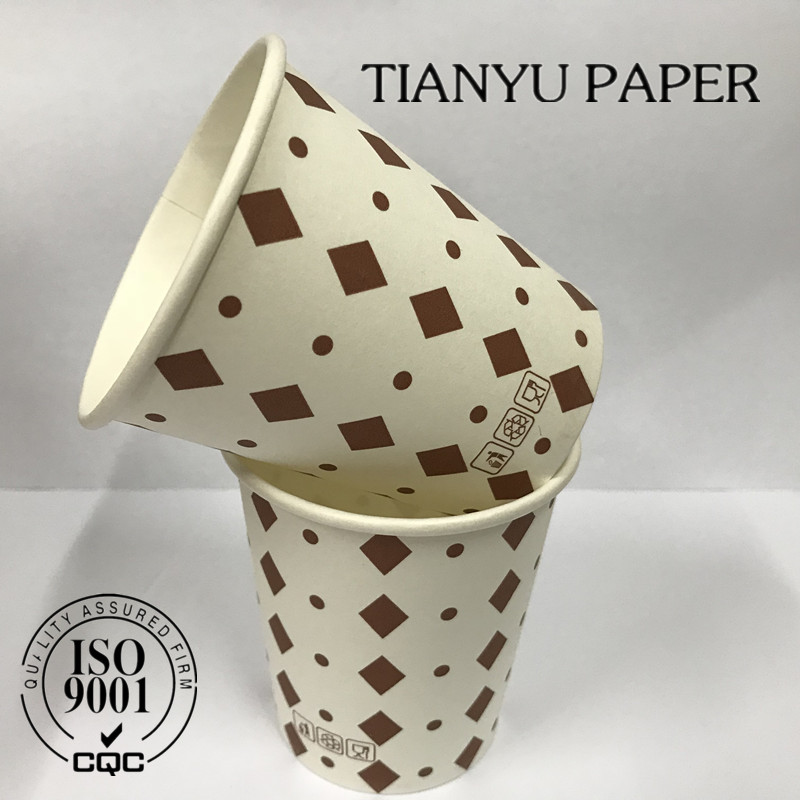 China wholesale custom single wall disposable 4 oz coffee paper cups