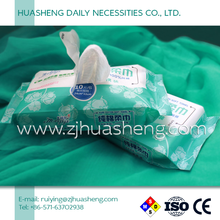 Disposable high quality dry flushable wipes