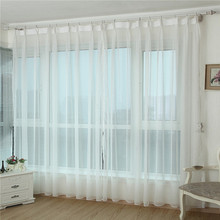 Cheap new designs types of voile curtain fabrics for office Window