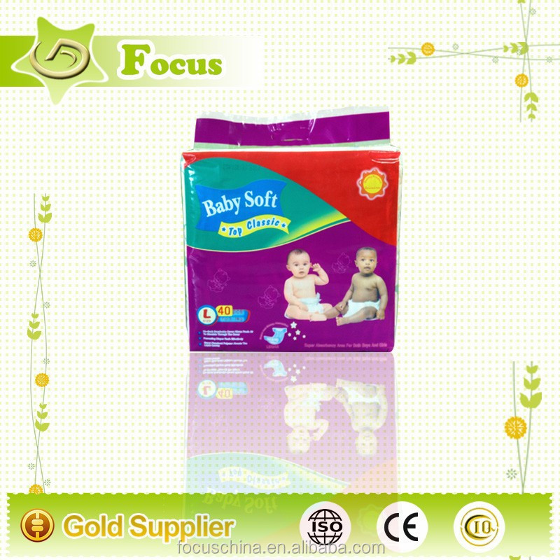 soft pigeon baby product china diaper