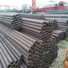 astm 8 a106 a120 gr.b low carbon mild steel seamless precision carbon steel tube S45C Steel Pipe