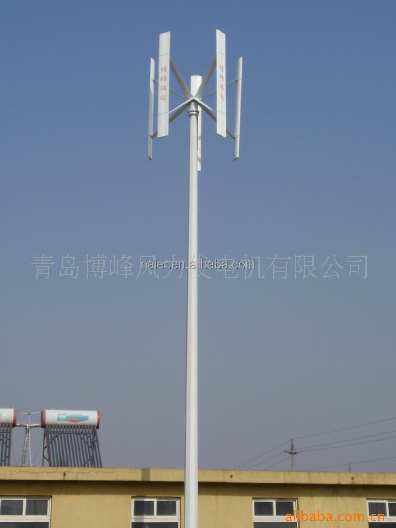 10kw vertical axis residential wind turbine for sale