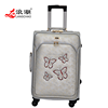 new good cheap design carry-on PU leather trolley luggage