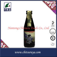 Chinese food wholesale dumpling Vinegar