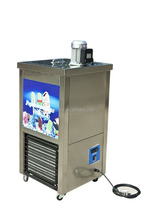 new condition popsicle / ice lolly machine with small capacity
