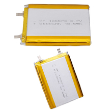 Ternary lithium li-ion polymer one year warranty battery 3.7v 5000mah