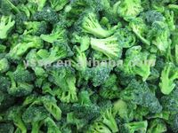 supply BQF Broccoli Spears