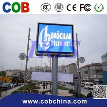 P6 center LED display advertising board video display outdoor full color