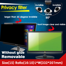 Factory Supply Reasonable Price Anti Spy 180 Degree Privacy Screen Protector for TV Computer Laptop ATM