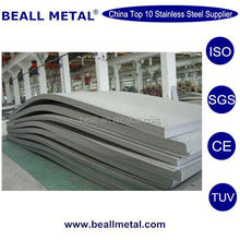 China asme sa 240 placa de acero inoxidable , stainless steel sheets 304