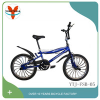Comstomer-made bmx streetfreestyle bicycle/mini cycling with good bicycle accessories for kids and adults