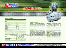 Motorcycle engine TAIWAN TECHNOLOGY 150cc CBF motorcycle engine
