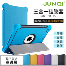 The Hot PU Leather+Silicone+PC Smart Cover Filp Case For iPad Pro,For 3 in 1 case With Factory Price