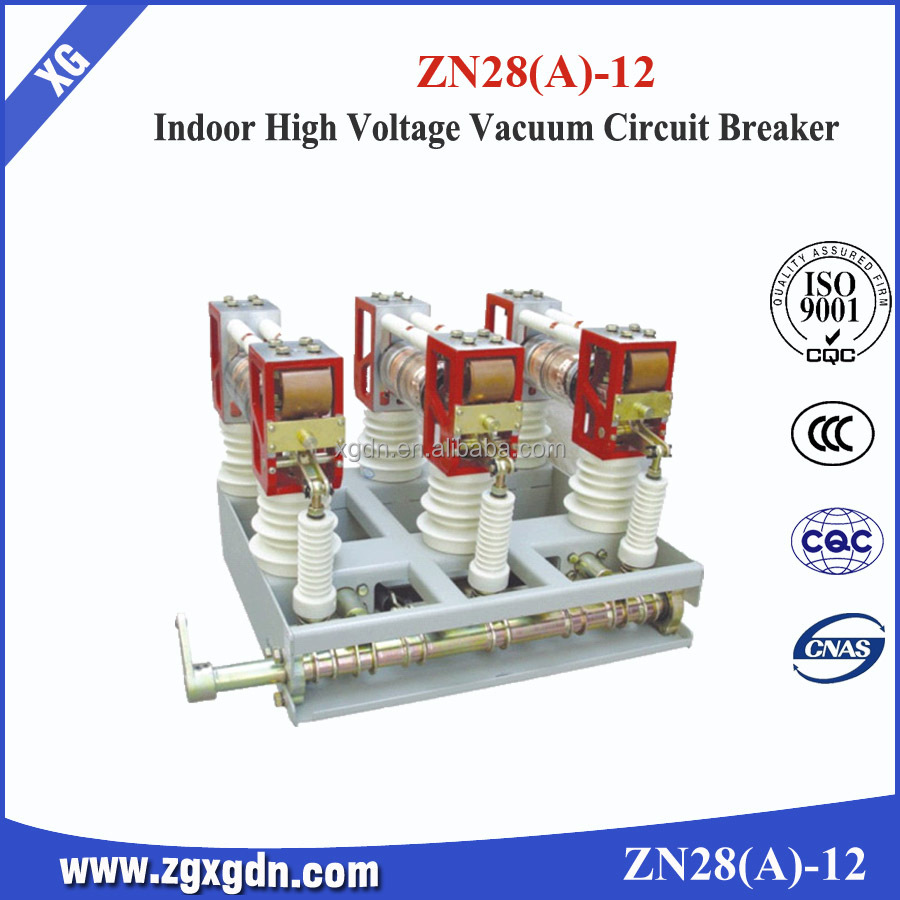 ls air indoor vacuum circuit breaker specification