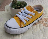 durable red yellow blue white blue china canvas shoes