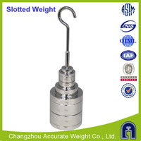 SPARE SLOTTED WEIGHTS