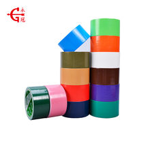 Customized free samples waterproof pipe repair wrapping decoration duct tape