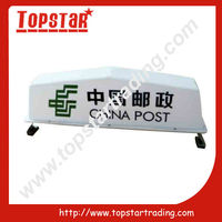 taxi dome for advertisement