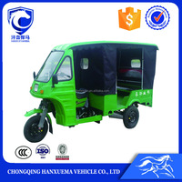China Closed Body Type and Rickshaw Driving Type taxi tricycle