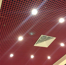 Metal Ceiling Aluminum Grille Ceiling Panel Building Material Grille Suspended Ceiling