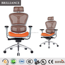PU arm mesh back and leather seat new design multifunctional office chair