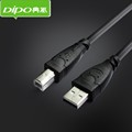 USB AM to BM usb2.0 cable for printer scanner 1m 1.5m 2m 3m 5m 8m 10 m