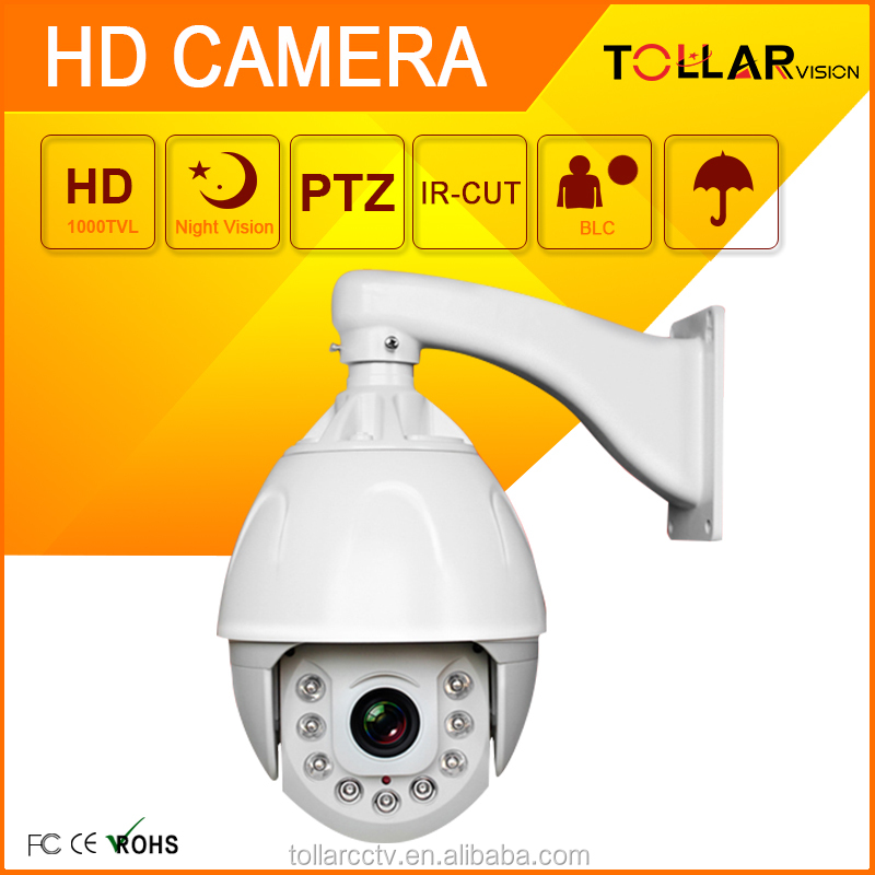 Indoor 22X optinal zoom night vision 1.3MP 960P IP HD 7 inch ONVIF PTZ auto zoom cctv cameras auto zoom