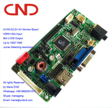 Car LCD LED Display Controller Board HDMI to LVDS