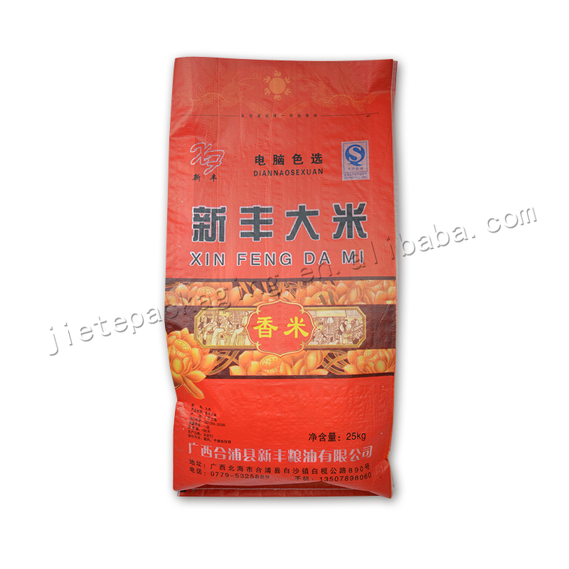 Customized basmati rice long grain and seed bag in China