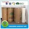OEM factory high quality masking tape jumbo roll / BOPP jumbo roll