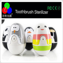 uv ultraviolet family toothbrush sanitizer sterilizer cleaner for personal care