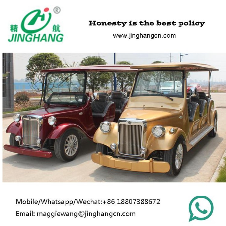 Factory price low price utility vehicle