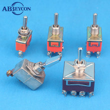 machinery toggle switch,momentary toggle switch,spring return on off toggle switch