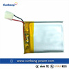 Rechargeable deep cycle li-polymer 2100mah battery ,cell phone battery 3.7v/2100mah