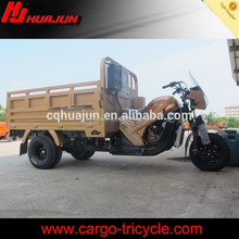 Double rear wheel motorcycle cargo tricycle/4 wheel motorcycle for heavy loading