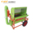 ISO9001 certificated factory sale mini paddy thresher