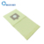 Yellow Paper Filter Dust Bag For Type C-5 Vacuum Cleaner