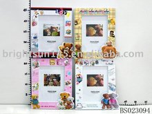 7inch bear picture frame of new item