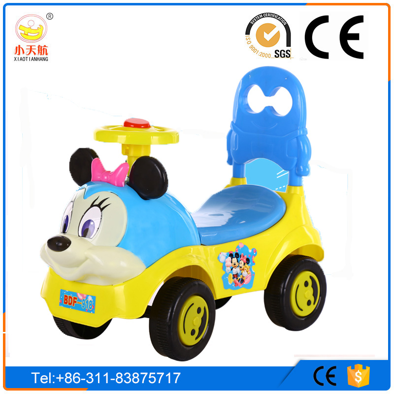 Multi-functional 4 Wheels Cheap Baby Swing Car Ride on Kids Swivel Car with New ABS and CE ISO SGS Certificate