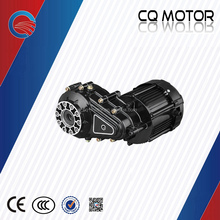 1KW 48V/60V differential BLDC brushless gear motor for electric tricycle
