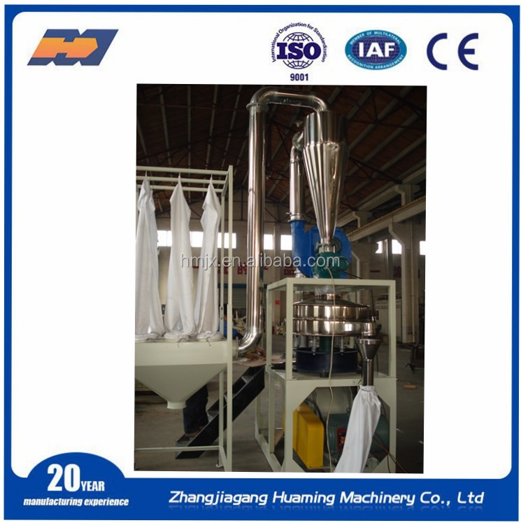High speed eddy-current mutipurpose powder mill