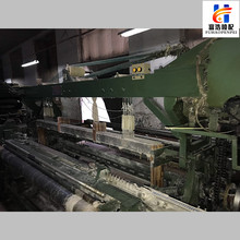 velvet looms weaving machines high quality GA798 200 Dobby rapier loom made in China