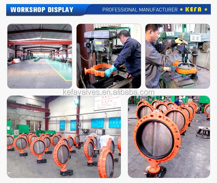 DI DN1400 PN10/16 worm gear operated large size double flange butterfly valve