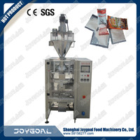 2016 shanghai price tea powder packing machine